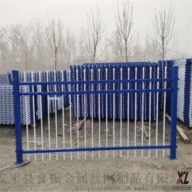 围墙锌钢护栏@平凉围墙锌钢护栏定制代理