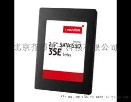 SSD固态硬盘 3SE innodisk电子盘