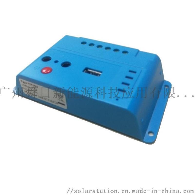 10A 12V24V带USB太阳能充放电控制器
