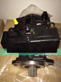 力士乐三一混凝土泵车A11VLO130LRDU2液压泵