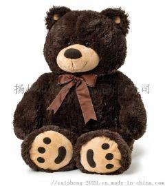 高质量工厂直销精品定制泰迪熊毛绒玩具