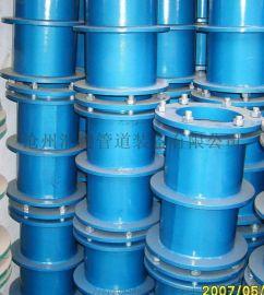钢性防水套管 柔性防水套管