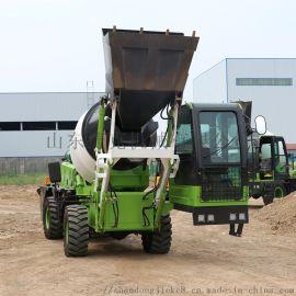 多款 混泥土搅拌车 捷克 1.8方自上料搅拌车出售