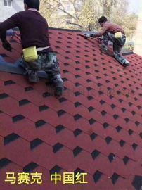 沥青瓦厂家彩色油毡瓦屋面防水自粘瓦玻纤瓦木屋瓦