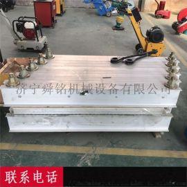 厂家促销电热式皮带 化机全自动输送带 化机多少钱