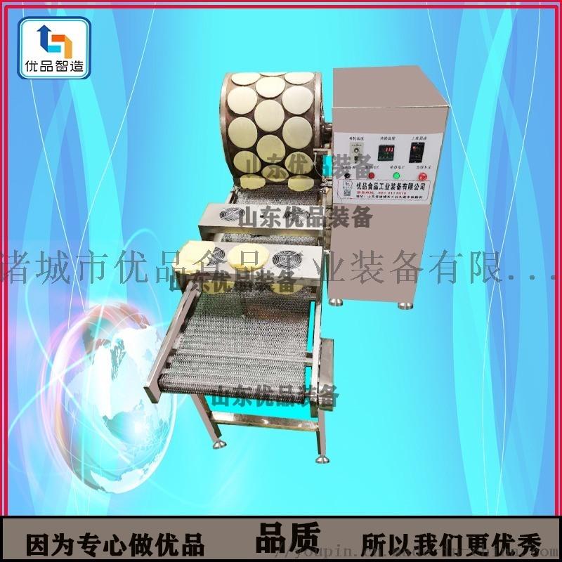 电磁春卷皮机、现货春卷皮机、优品蛋皮机、现货燃气、电磁春卷皮机