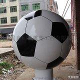 镂空足球公园不锈钢雕塑