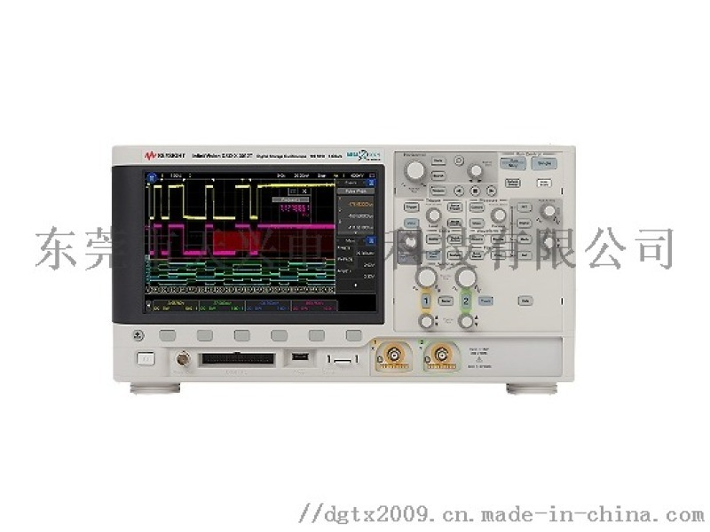 是德DSOX3012T示波器