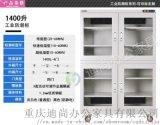 重慶迪尚4門工業防潮櫃 電子防潮箱 廠家定做