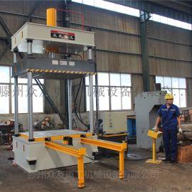 100吨大台面带移动工作台四柱压力机
