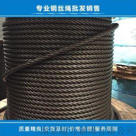 钢丝绳批发厂家 涂油钢丝绳 超力让您放心