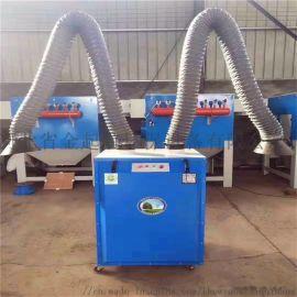 移动式焊烟净化器工业焊接电焊烟尘净化器焊锡烟雾