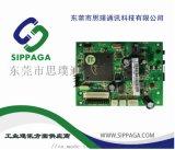 新研發SIP廣播擴音電話電路板,ps電話板