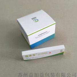 药品包装盒 药物纸盒 医疗包装盒 苏州包装厂家