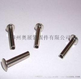 漳州30  扁头实心不锈钢铆钉