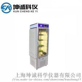 坤诚人工气候箱(RGK-80A)智能人工气候培养箱