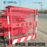 成都基坑防護欄、工地臨邊護欄網、基坑護欄安裝作用