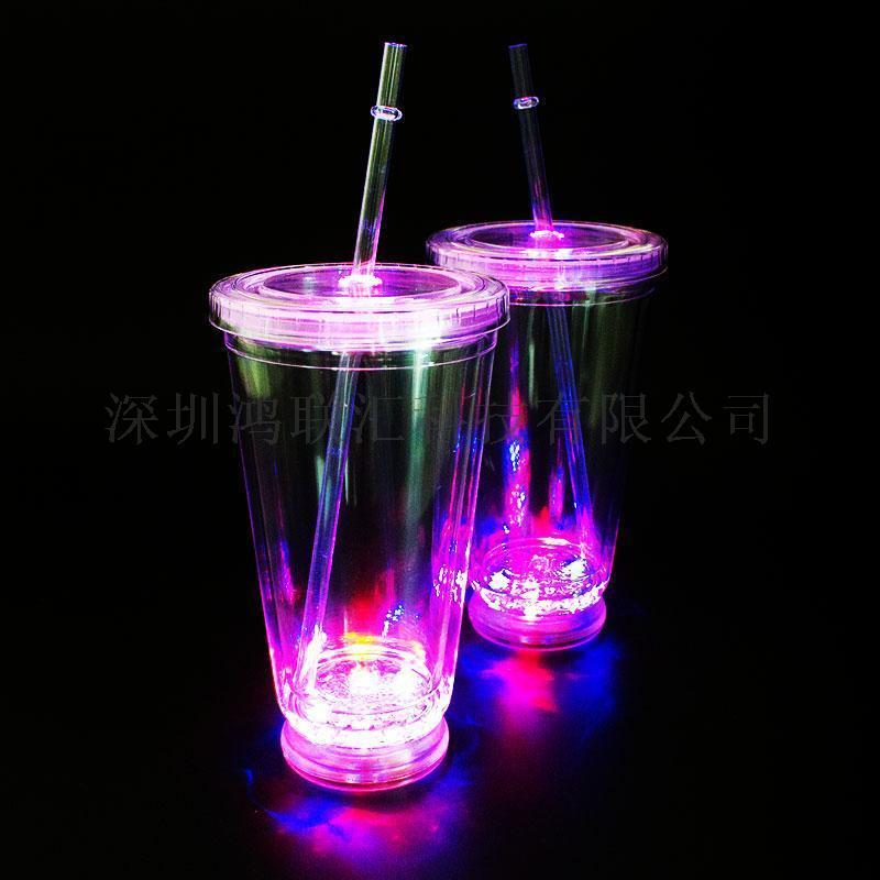 厂家直销LED发光吸管杯 闪光饮料杯子