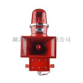 工业声光报装置NS-3语音报 器