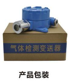 榆林分線制防爆氣體變送器