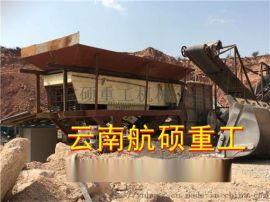 文山建筑垃圾移动破碎站 小型破碎机 柴动破碎机
