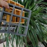 霈凯 4S店洗车房格栅 玻璃钢格栅盖板