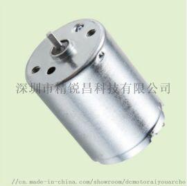 精锐昌贵金属电刷马达JRF-370C-12560