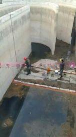 山西酒泉市污水处理厂补漏,污水池伸缩缝堵漏