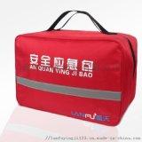 (蓝夫LF-12101)火灾急救援包汽车应急包