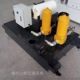精密過濾器水過濾裝置