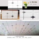 新款賓館白色鋁扣板吊頂 高光白鋁吊頂生產廠家