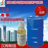 銅合金玻璃清洗劑原料   油酸酯EDO-86