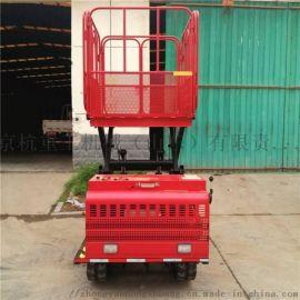 农用履带运输车厂家出售 园林剪枝升降平台