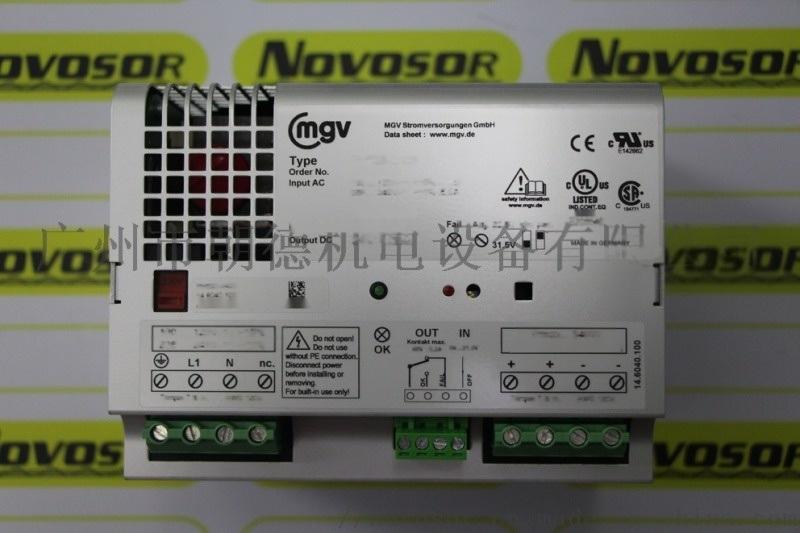 MGV电源PH520-2420