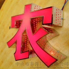发光字LED平面发光字 中山冲孔发光字