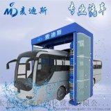 貴州省往複式大巴洗車機,巴士洗車機,公交洗車機