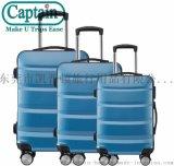 20寸旅行箱子萬向輪行李箱拉杆箱定制