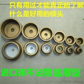 金奥PPR热熔器大金模头加厚塑焊机20-32