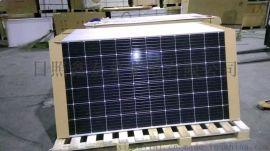 多晶太阳能电池板  太阳能路灯报价