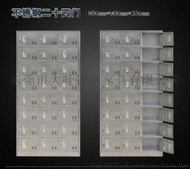 深圳市不锈钢碗柜-食堂24门不锈钢碗柜专业厂家定做