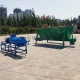 青川縣牛糞污分離機 紙漿分離機生產廠家