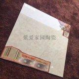 佛山陶瓷厂家直销800金刚大理石活动促销