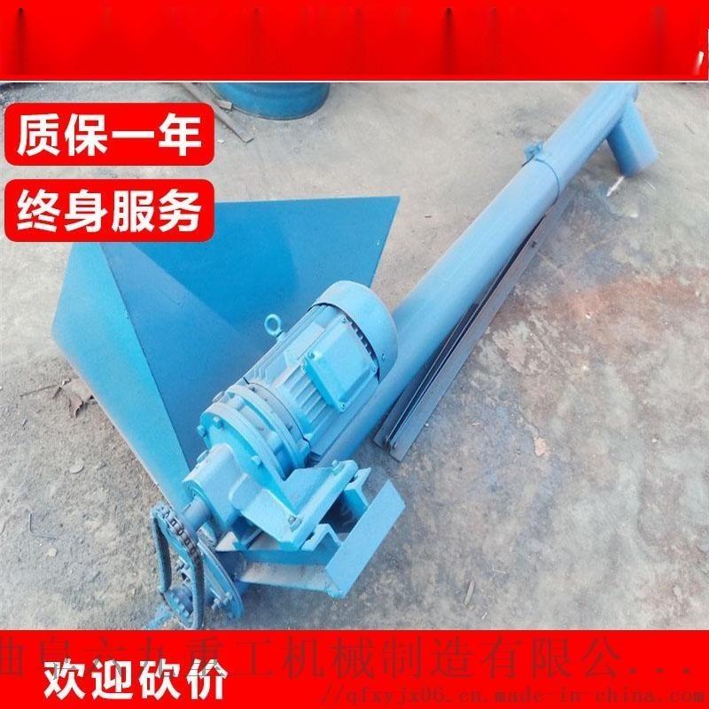 物料提升机 圆管螺旋输送机 六九重工 塑料粉末上料