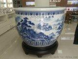 陶瓷大缸鱼缸庭院酒店青花瓷鱼缸 陶瓷风水大缸装饰缸