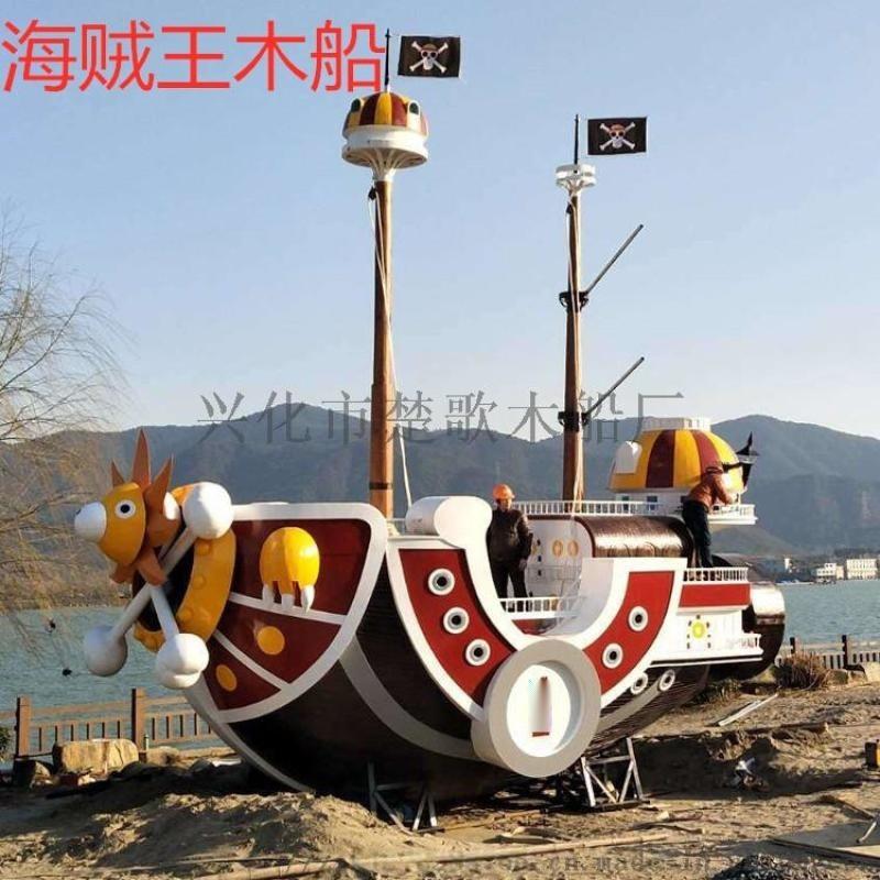 河南戶外地產景觀帆船海賊王裝飾海盜木船廠家哪余有