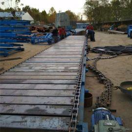 链板生产线 链板输送机盘片 六九重工不锈钢链板爬坡