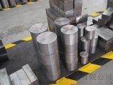 辽宁 山东 安徽 河北 唐山 注塑 耐蚀 预硬 耐腐蚀 塑料 塑胶 NAK80 模具钢 磨具钢