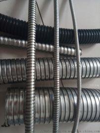 金属穿线软管DN20现货供应