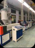 供应平膜扁丝拉丝机设备