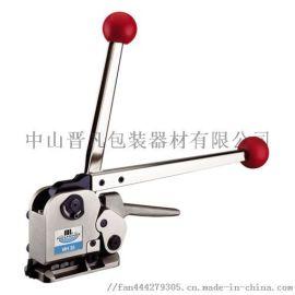 中山晋凡直销MH35钢带免扣打包机